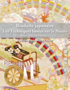Photo du livre Broderie japonaise Les Techniques basées sur le Nuido, écrit par le JEC Store